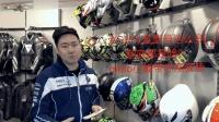 【小峰实验室】AGV头盔型号那么多 我怎么知道都是什么? 小峰带你了解AGV头盔所有型号