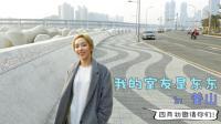 (福利! ) 我请客, 和我在釜山生活一周!