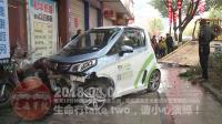 中国交通事故合集20180302:每天10分钟最新国内车祸实例,助你提高安全意识