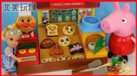 面包超人玩具面包店商店过家家亲子游戏