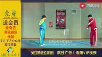 影视片花: 《龙拳小子》剧情版预告 萌侠支招老师恋爱