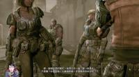 【叶子娱乐解说】战争机器3第七期地方武装送谢礼