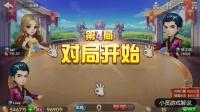 斗地主: 拿着王炸和3个癞子却被农民反败为胜了, 很难受啊!