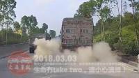 中国交通事故合集20180303: 每天10分钟最新国内车祸实例, 助你提高安全意识