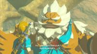 【逍遥小枫】炮击火蜥蜴! 火之神兽攻略上 | 塞尔达传说: 荒野之息#47