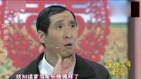 小品《将计就计》潘长江 韩兆 徐燕 姚军爆笑表演, 看一次笑一次