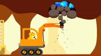 恐龙挖掘机3超级英雄寻宝记爪子挖掘机叉车装载车挖掘机联盟恐龙岛历险记陌上千雨解说