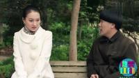 陈翔六点半: 没男朋友的女人, 还敢抢我的座位