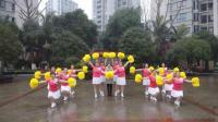 团队版简单易学花球舞《健康走出来》幸福天天广场舞