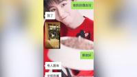 八卦:王俊凯遭私生饭困扰 疯狂粉丝高速上别车围堵