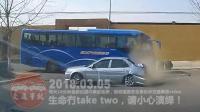 中国交通事故合集20180305: 每天10分钟最新国内车祸实例, 助你提高安全意识