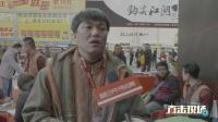 """2018年碧海春展 众信""""爆香系列""""全新上市"""