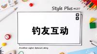 【钓友互动】钩尖江湖小崔有话说: 黑坑鲫鱼多大线组合适?