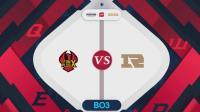 英雄联盟 2018 LPL 春季赛 FPX vs RNG BO2