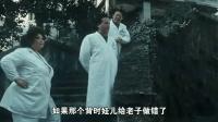 重庆方言配音, 院长不鼓掌我们一定不能鼓掌, 听话才有火锅吃