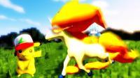 我的世界《神奇宝贝世代冒险》01 三红白球抓烈焰马小智版皮卡丘戴帽子创意新地图MEGA 爆笑精灵宝可梦XYZ