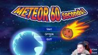 ★陨石60秒★Meteor 60 seconds《籽岷的新游戏直播体验》