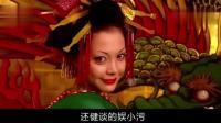 5分钟看日本绝色电影《恶女花魁》8岁女孩从小培养, 十年后成为首席头牌花魁 