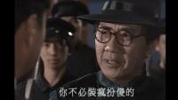 陈真的义举激起了西方列强的愤怒, 巡捕房的人要来抓他了!