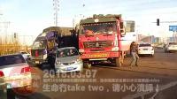 中国交通事故合集20180307:每天10分钟最新国内车祸实例,助你提高安全意识