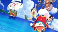 2018剧场版《哆啦A梦:大雄的宝岛》联版预告