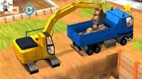 【永哥玩游戏】挖掘机土方车吊车 认知建筑车辆和建筑工人