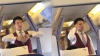 南航妇女节全男乘航班: 空少机上献舞送花