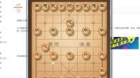 江湖秘籍敢死炮五    迅速干掉对方的保镖士和象, 双车杀过去取胜