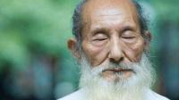 第92期 古人为何能活800岁