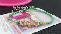 玲珑绳艺阁: 桃花手绳手链编织教程