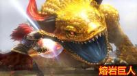 【预言】《塞尔达传说: 荒野之息》27  击杀火咒盖侬, 拯救火之神兽, 火蜥蜴!