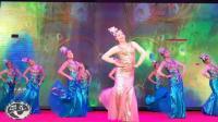 碧波迎来水晶鞋 孔雀舞出身材美 水晶鞋舞蹈团舞蹈《碧波孔雀》
