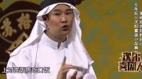 小沈阳开饭店: 服务员跟厨师跑了, 收银跟保安跑了