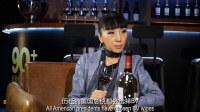 葡萄酒鉴赏家 第六季第二期:加州葡萄酒(富邑加州葡萄酒梦幻之旅)