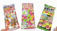 【喵博搬运】【日本食玩-可食】可乐贩卖机 果实树 寿司软糖(,,•ω•,,)