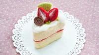 【喵博搬运】【可爱手工】用羊毛毡DIY一个水果蛋糕~ ( •̀∀•́ )