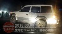 中国交通事故合集20180309:每天10分钟最新国内车祸实例,助你提高安全意识