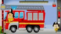 消防车警车消防员紧急救援小小消防站消防轮船消防直升飞机执行救援任务 陌上千雨解说