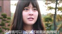 女儿含冤而死, 残疾父亲勇踏复仇道路, 几分钟看完韩国犯罪片《蚯蚓》