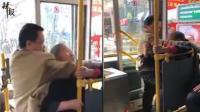 公交司机驱赶未买票老太下车