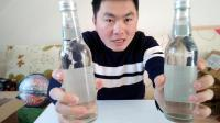 买了2瓶崂山白花蛇草水, 透明的水中尽是这种怪味, 就只喝了一口