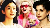 影坛性丑闻频发, 这10部女人天性解放电影抓紧看!