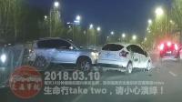 中国交通事故合集20180310: 每天10分钟最新国内车祸实例, 助你提高安全意识