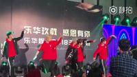 偶像练习生乐华七子年会表演主题曲, 范丞丞justin舞蹈动作都忘了