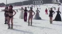 冰雪难掩热情 美女穿比基尼劲舞秀身材