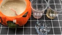 无硼砂自制史莱姆, 材料就是厨房的白糖和油, 很柔软, 解压神器!