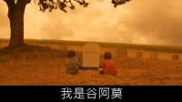 【谷阿莫】5分鐘看完2017動漫改編的電影《钢之炼金术师真人版》