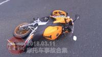 摩托车事故合集20180311:各式机车翻滚摔车车祸