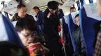 乘客高铁吃泡面遭女子怒怼