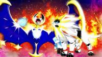 我的世界《神奇宝贝巅峰大赛》06究极太阳月亮的实力爆炸 拉帝兄妹!索尔迦雷欧露奈雅拉 爆笑精灵宝可梦